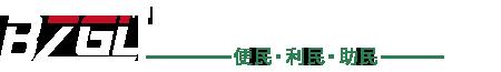 上海殯儀館(guan)