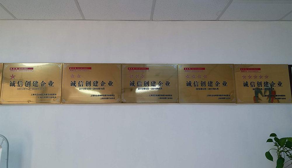 上海殯儀館(guan)服務