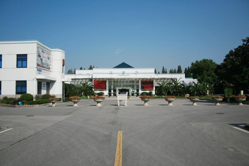 浦東殯儀館(guan)